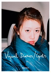 visualdiaries